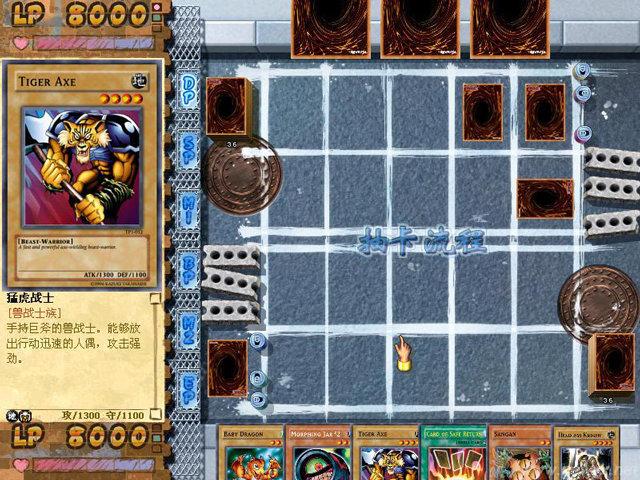 游戏王混沌力量:城之内篇图片