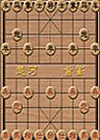 中國象棋大戰V2.14綠色純凈版