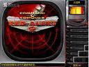 红色警戒2--共和国之辉