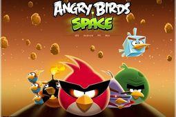 愤怒的小鸟:太空版秘籍_愤怒的攻略:太空版攻山天马v小鸟小鸟图片
