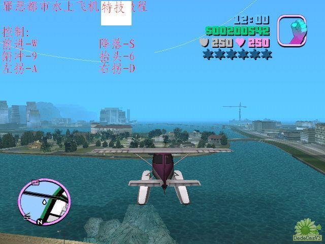 侠盗猎车手罪恶都市飞机位置图_侠盗猎车手罪恶都市飞机在哪_图片搜索www