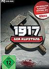 1917:起义