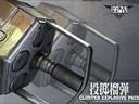 逆战特殊武器介绍