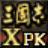 三国志10(Romance Of Three Kingdom 10)中文版 中文城市战略大地图