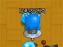 泡泡堂--泡泡堂 真正的极限进攻