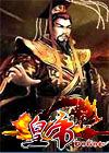 皇帝online