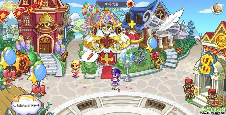 儿童游戏 > 洛克王国 图片