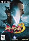 鬼武者3繁体中文版