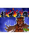 三国战纪:乱世枭雄中文版