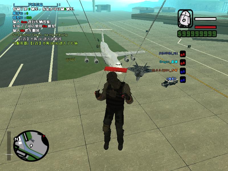 侠盗猎车手罪恶都市秘籍飞机_侠盗猎车手罪恶都市秘籍飞机怎么开飞机在哪