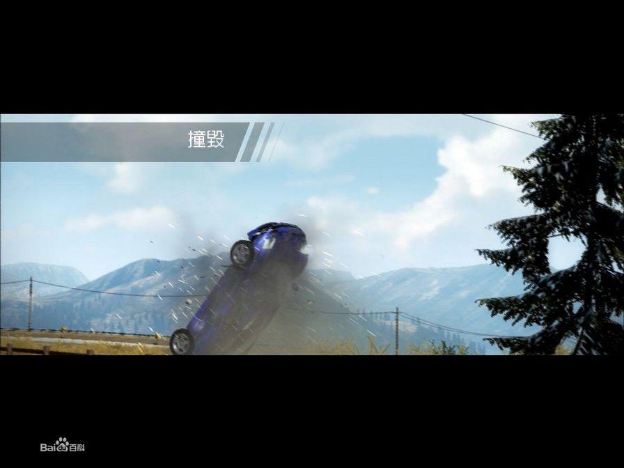 极品飞车14:热力追踪3图片