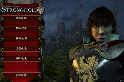 要塞2中文版图片