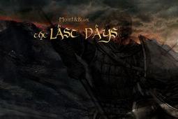 骑马与砍杀之魔戒:最后之日图片