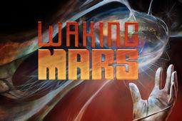 火星漫步图片