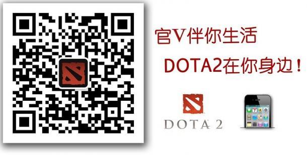 dota2超级联赛 总决赛门票申请及兑换指南