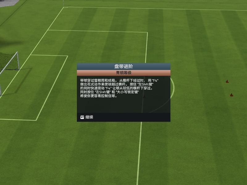 FIFA 14图片