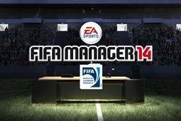 FIFA足球经理14图片