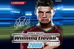实况足球2008图片