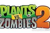 植物大战僵尸2-三星通关视频攻略