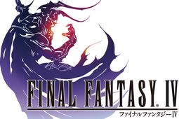 最终幻想4简体中文版