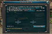 罗德岛战记装备系统:装备附魔