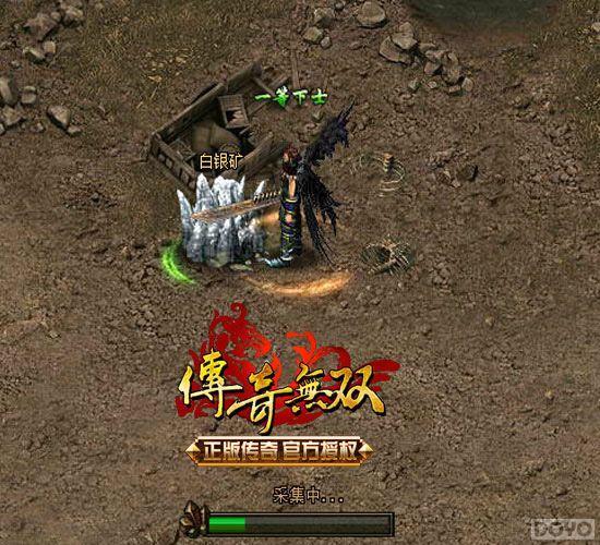 百度游戏《传奇无双》进击的矿工