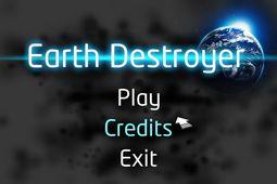 地球毁灭者