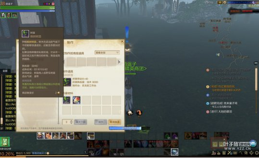 玩家分享 赤月传说2私服原木数量最多获取途径