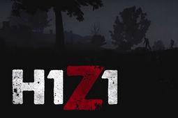 H1Z1图片