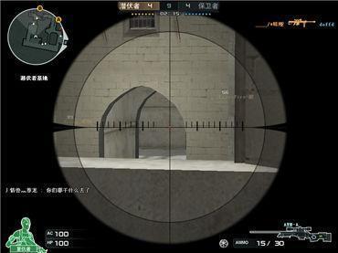穿越火线经典地图沙漠灰实战狙击的卡点位高清图片