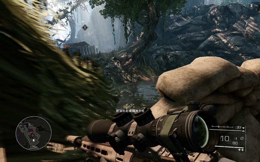 狙击手:幽灵战士2图片