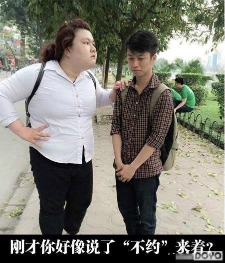 内涵囧图Vol.141:妹子爱玩的游戏 男生更爱玩_逗游网
