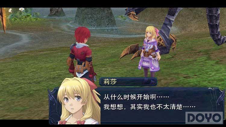 最新xp系统u盘启动,《伊苏:塞尔塞塔的树海》PC中文版配置需求 支持XP
