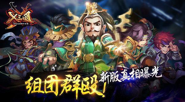 财神彩票app 4