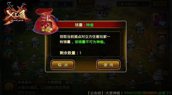 财神彩票app 8