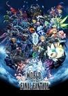 最终幻想世界 繁体中文版