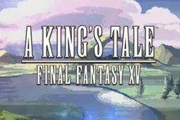国王传说:最终幻想15