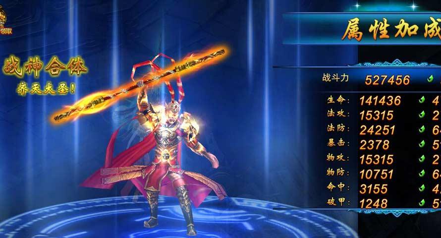 分别使用刀盾,剑符,双剑,伞箫,整个游戏拥有非常丰富的动作展现,拥有图片