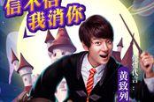 宾果消消乐发布圣诞节3.7版本:魔幻消除新体验