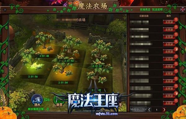 http://www.youxixj.com/youxizhanhui/93326.html