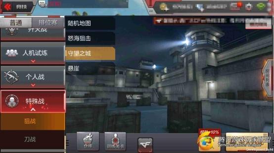 CF正版手游中秋送永久武器一亿Cfer好玩节共狂欢!