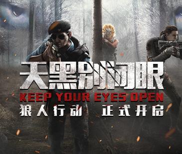 FPS游戏《使命召唤》系列的网游版本