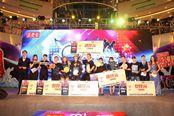 飞凡杯CGL2017福建省赛顺利收官,四大项目决出最终晋级名额
