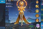 王者荣耀-新英雄女娲实战: 技能很强势, 买到她就去上分吧!