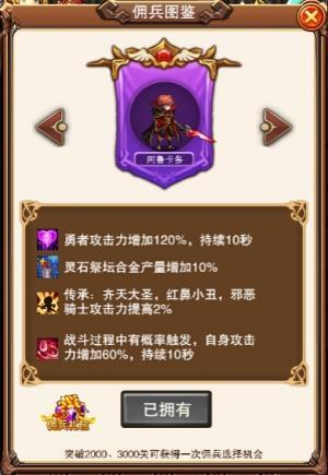 奥门永利402官方网站 4