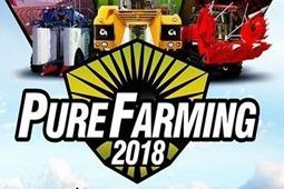 纯粹农场2018图片