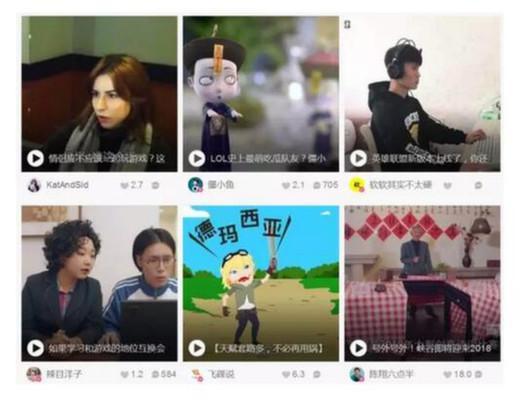 第一开奖网短视频引领游戏推广时尚 英雄联盟用12个PUGC原创的短视频玩嗨了