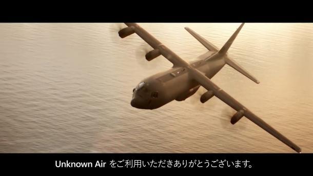 跳伞之前飞机上发生了什么?《绝地求生》真人预告