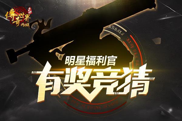 http://www.youxixj.com/baguazixun/136432.html