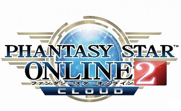 世嘉经典网游《梦幻之星OL2云端》4.4日登陆Switch